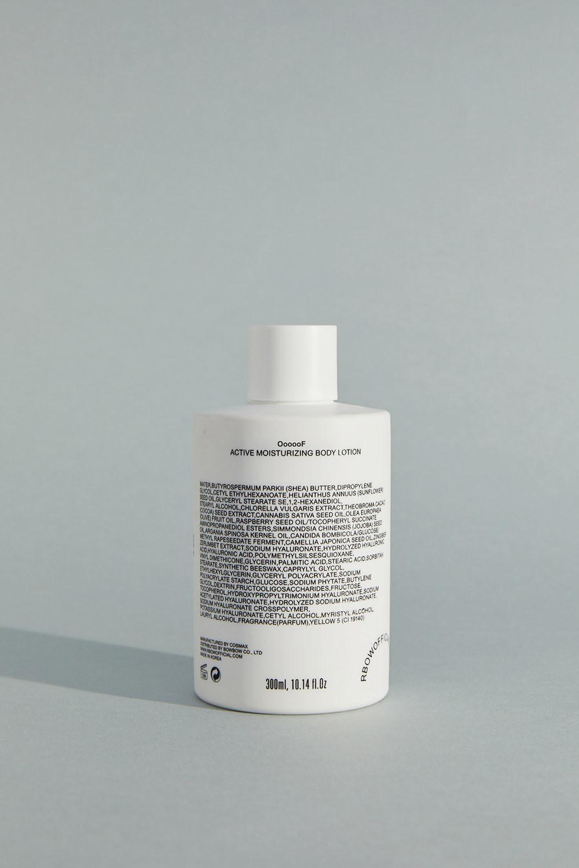 OOOOOF Active Moisturizing Body Lotion (+pump)