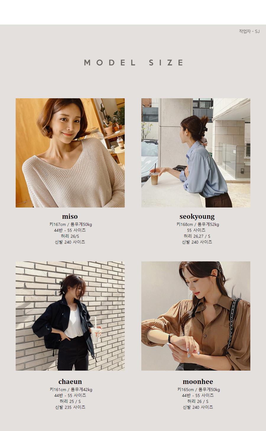 accessories model image-S1L15