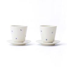 한글 찻잔 2인 세트Korean alphabet pattern teacup Set