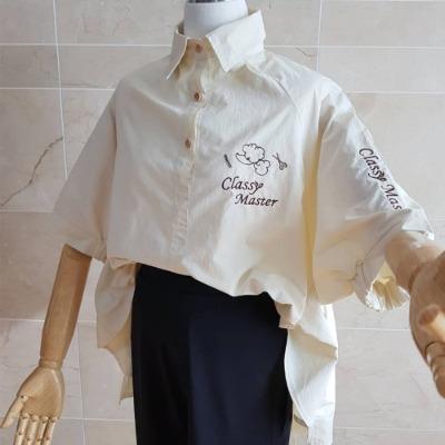 [클래시마스터] 애견미용셔츠 미용가운 유니폼 가오리형 셔츠