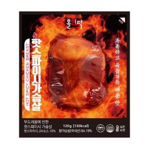 홀리닭_닭가슴살 스파이시맛 110g(상온)
