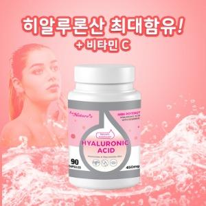 ★PNC - 캐나다산 먹는 히알루론산 최대함량 피부보습제 90캡슐
