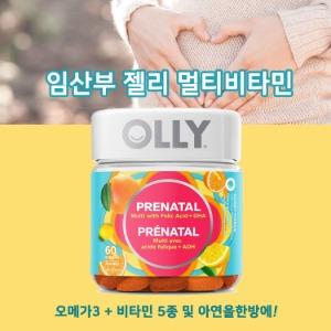 (올리) 젤리 종합비타민+오메가3 임산부용 60정