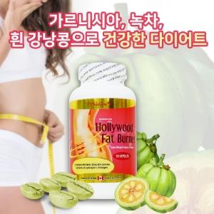 ★ PNC 피엔씨 - 헐리우드 팻 버너 지방연소 다이어트 90정 (Hollywood Fat Burner 90caps)