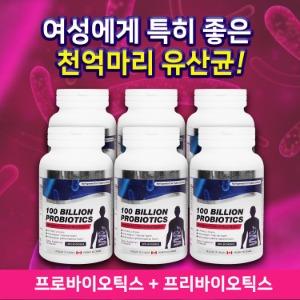 ★6병세트특가 PNC - 피앤씨 프로바이오틱스 1000억 유산균 45캡슐 천억 유산균 10종