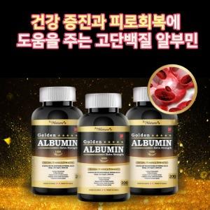 골든 알부민 ★3병세트특가 - 고함량 1600mg 고단백질 - PNC 피엔씨
