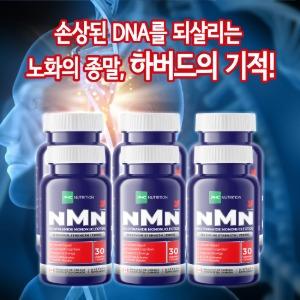 PNC NMN 250mg ★ 6병 할인세트 - 손상된DNA를 되살리는 노화의 종말 기적! - 30캡슐