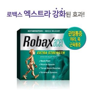 [로백스] 로백스 엑스트라 강화된 효과 Extra Strength! 허리, 목 근육통 완화제 - 18정