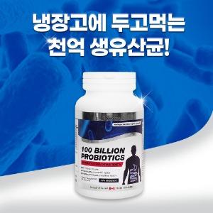 PNC - 피앤씨 프로바이오틱스 1000억 생유산균 45캡슐 포스트 바이오틱스 루테리 애시도 필러스 플란타럼 비피더스 유산균
