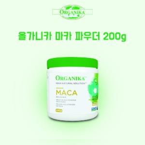 Organika - ORGANIC MACA POWDER - 200G(오가닉 마카 파우더)