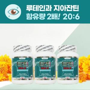 ★3병세트특가 PNC 피엔씨 - 슈퍼 비전케어 맥스 루테인 지아잔틴 2배 눈영양제 100정