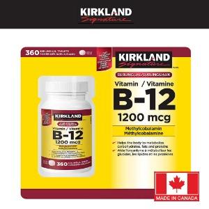 (코스트코) 커클랜드 비타민 B-12 1200mcg 360태블릿 피로회복/신진대사