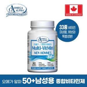 (오메가알파) 데일리 50+ 남성용 멀티비타민 60정 활력 에너지 미네랄 33종