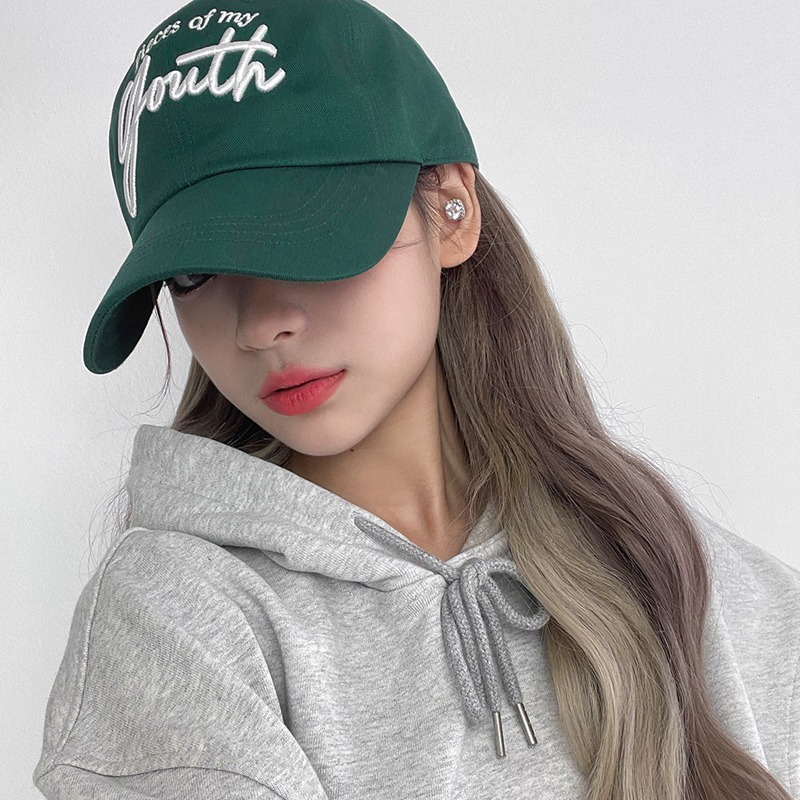 [LZSD] Youth Embroidered Ball Cap (dark green)