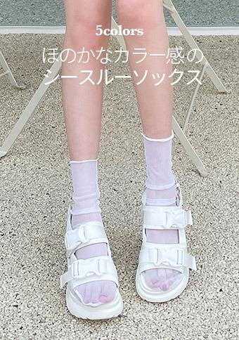 ブロッサムシースルー socks - 韓国通販 chuu