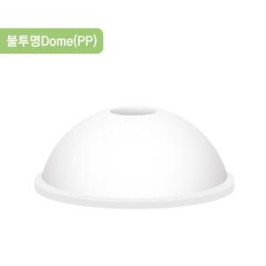 Φ80 암후드 Φ400 PP(불투명) DOME
