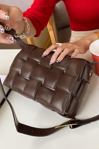 Dabagirl Faux Leather Woven Flap Shoulder Bag