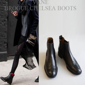 [Vane-SH735] Brogue chelsea boots