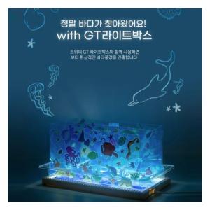 [야광스티커] 나의 꿈 바다 스티커