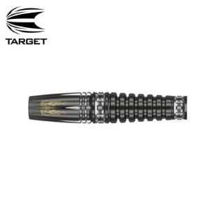 Target -PYRO G7 (미츠마사 호시노) 모델 - 17G