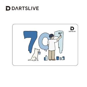 Dartslive online card - 701