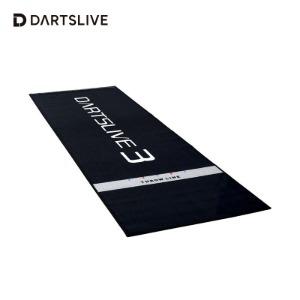 Dartslive 다트라이브 - DARTSLIVE3 Fire Retardant Throw Mat (312cm x 77.5cm)