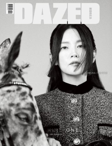 데이즈드 앤 컨퓨즈드 코리아 Dazed & Confused Korea (월간) : 9.5월 [2021] #FALL EDITION