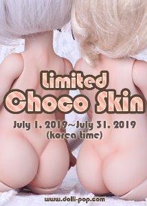 [2019 Limited] Choco Skin