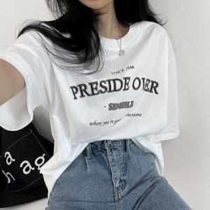 [오버핏] 뮤트 레터링 1/2 반팔 티셔츠