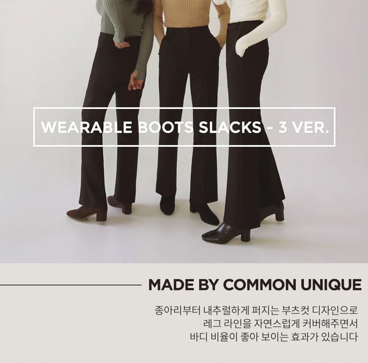 [BOTTOM] WEARABLE BOOTS SLACKS - 3 VER.