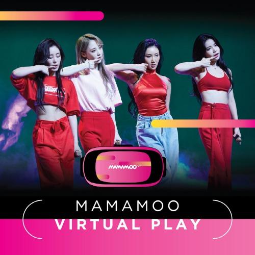 지관통+포스터/마마무(MAMAMOO) - VP (Virtual Play) 앨범