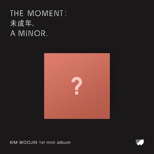 김우진(KIM WOOJIN) - 미니 앨범 [The moment : 未成年, a minor.](Version B)