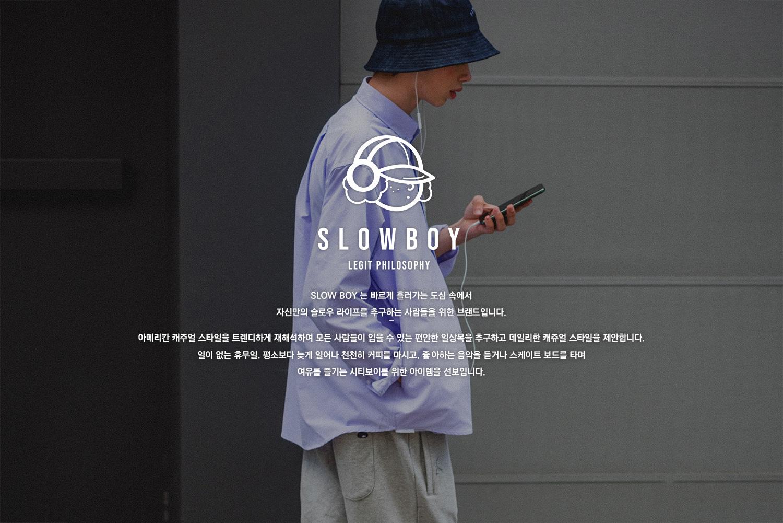 FrizmWORKS X SLOWBOY 2020 F/W Collaboration Lookbook