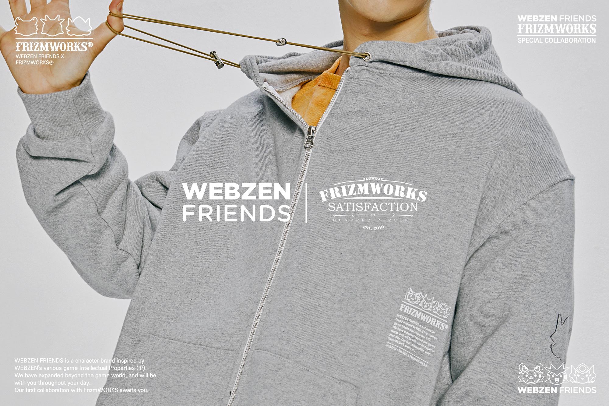 FrizmWORKS X WEBZEN Friends 2021 Special Collaboration Lookbook