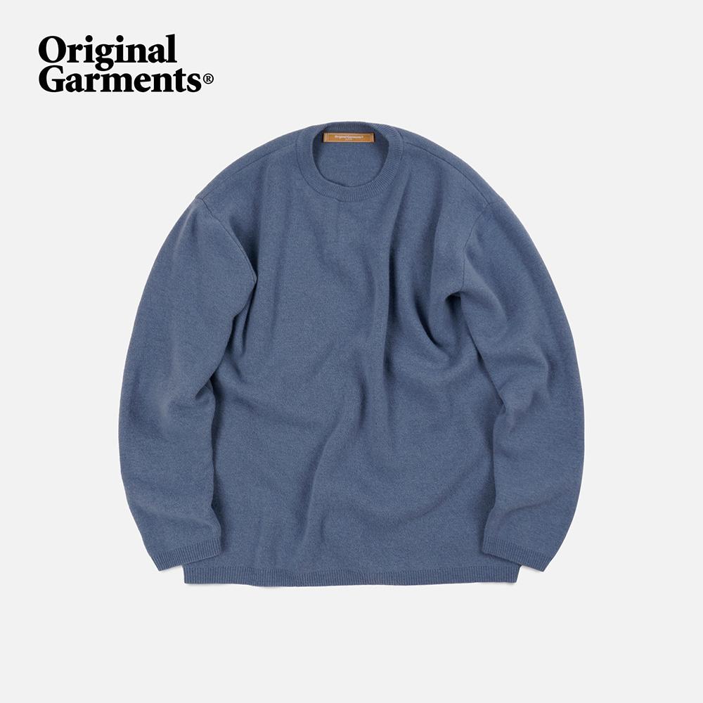 OG Cashmere knit _ blue