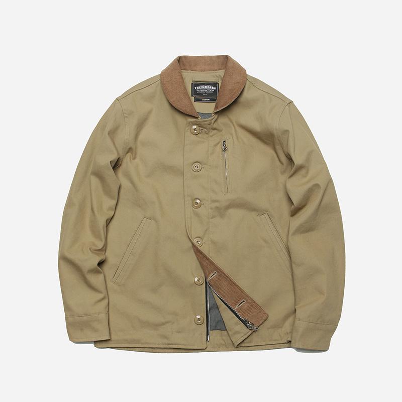 Durable N-1 Deck jacket _ beige