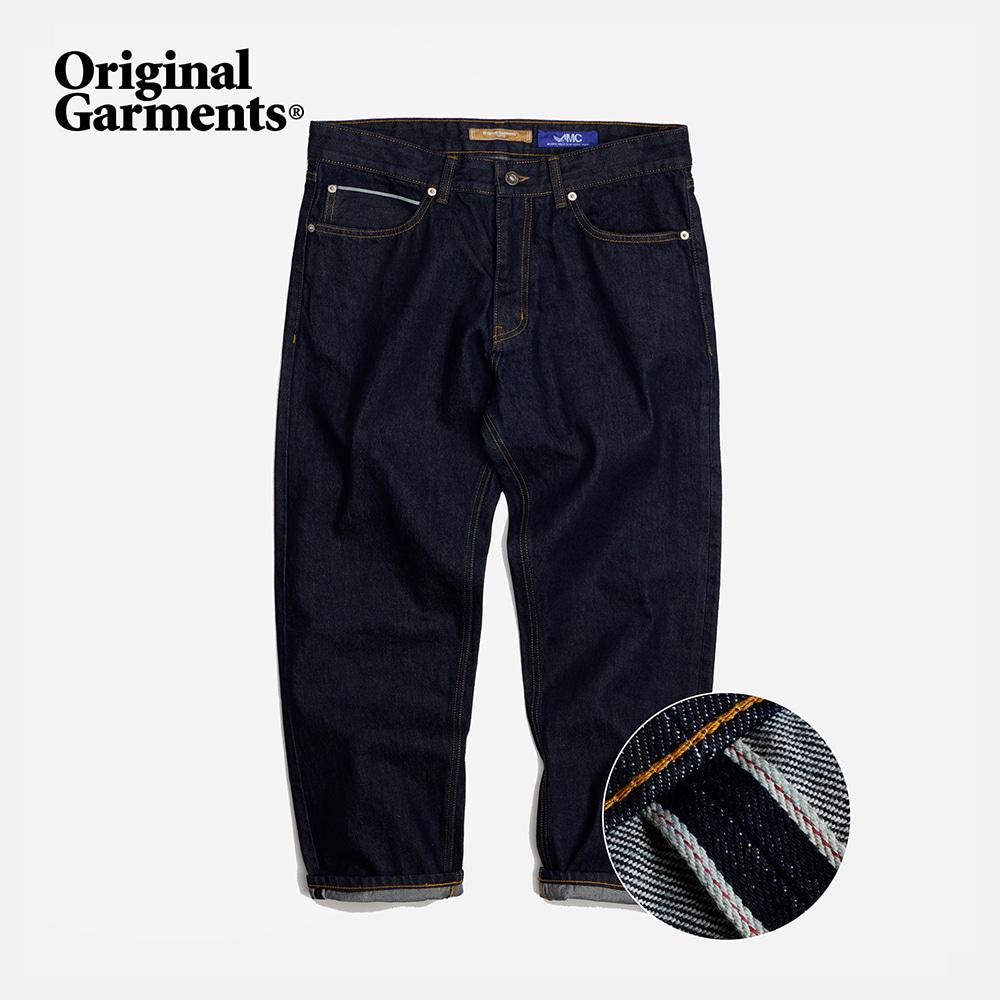 OG Selvedge ankle denim pants _ indigo