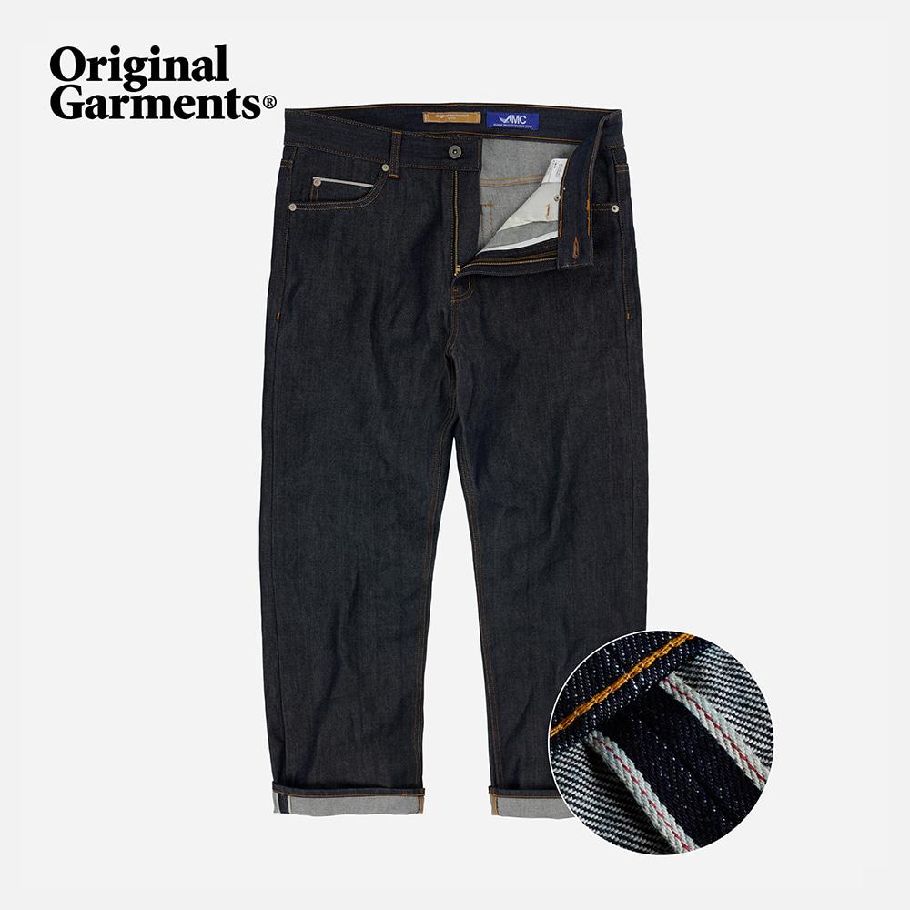 OG Selvedge regular denim pants _ rigid indigo