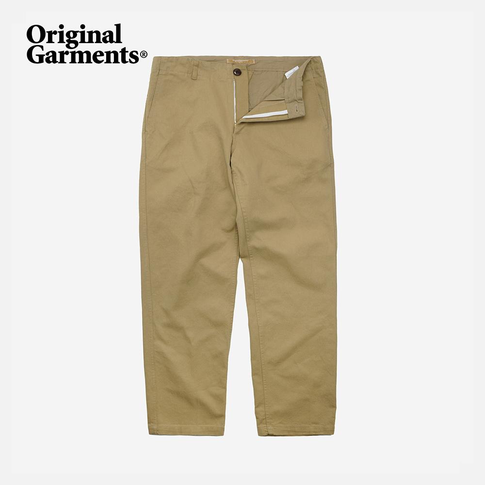 OG Regular chino pants _ beige