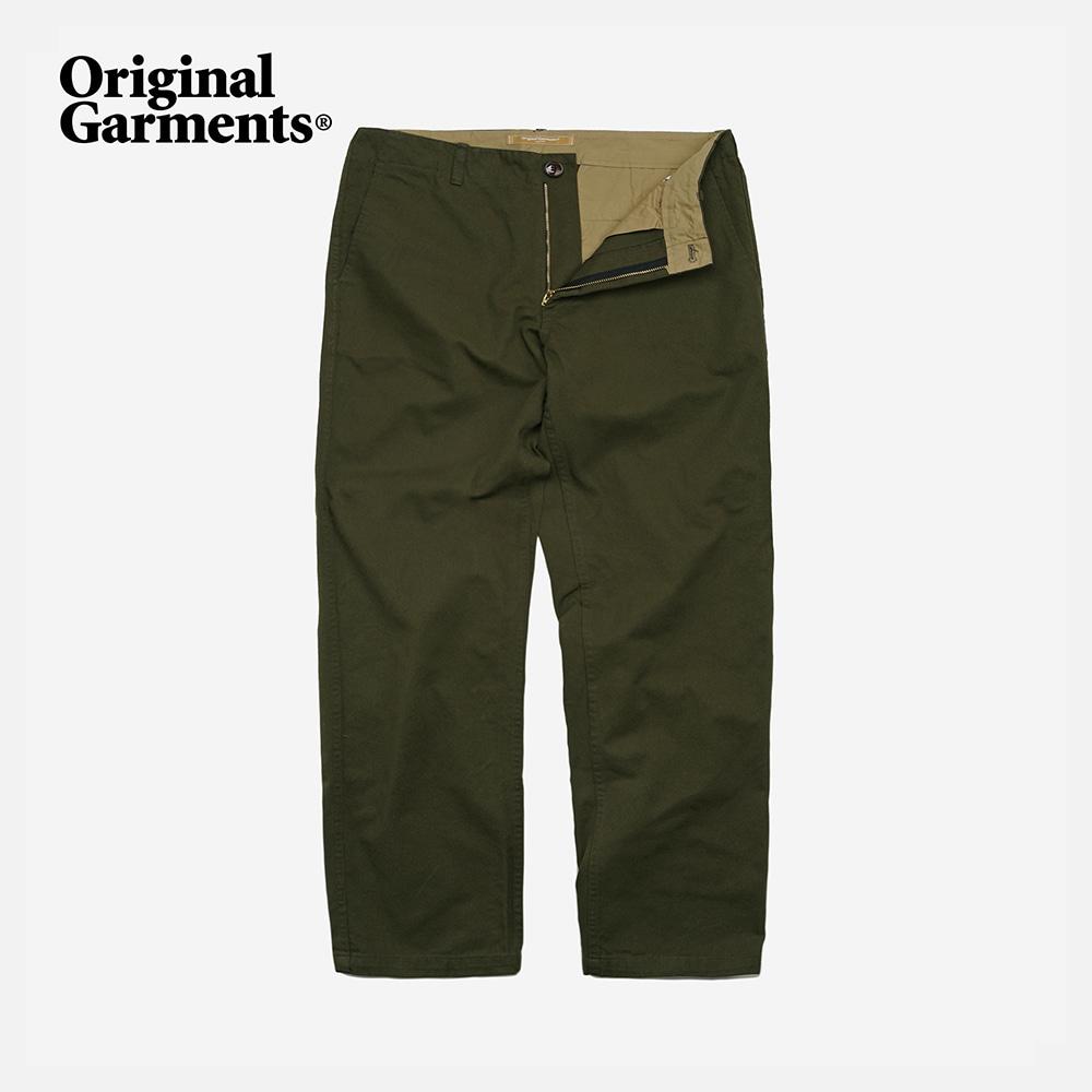 OG Regular chino pants _ olive