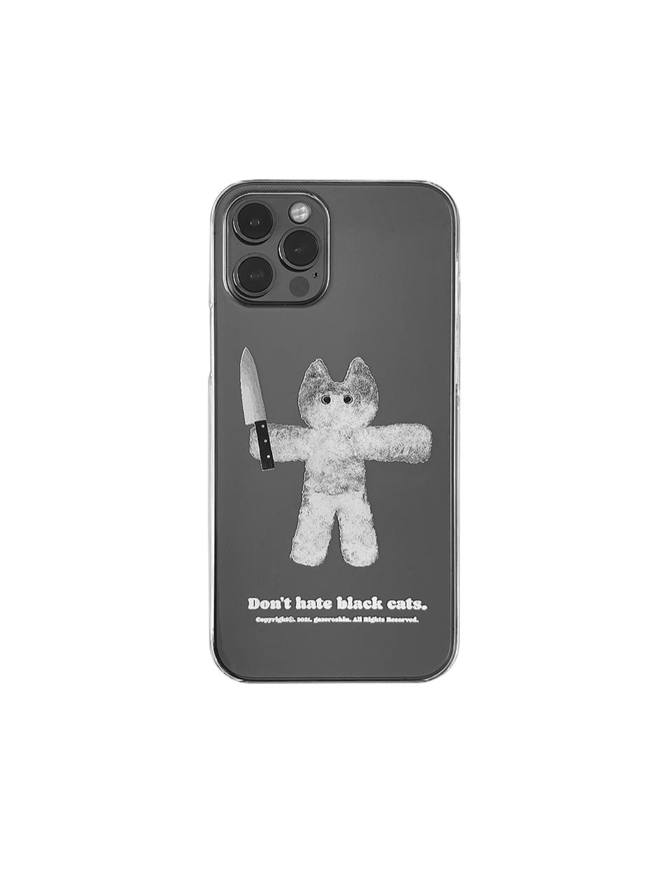 (투명 하드) Don't hate black cats case/WHITE