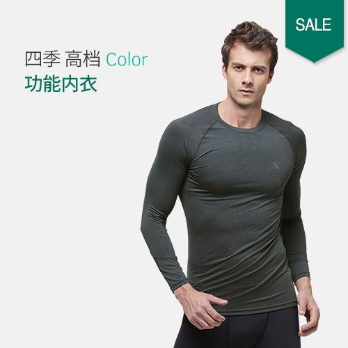 男士 四季 高档 Color 功能内衣