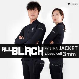 Double K Scuba Diving Jacket All Black Yamamoto No.45 2mm