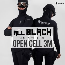 Double K Scuba Diving Suit All Black Open Cell Yamamoto No.39 3mm