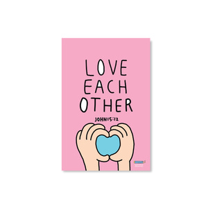 Postcard_ Love each other