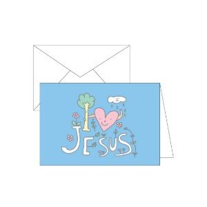 Card_Jesus loves you