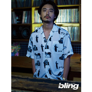 Bling - ADOY Interview 2
