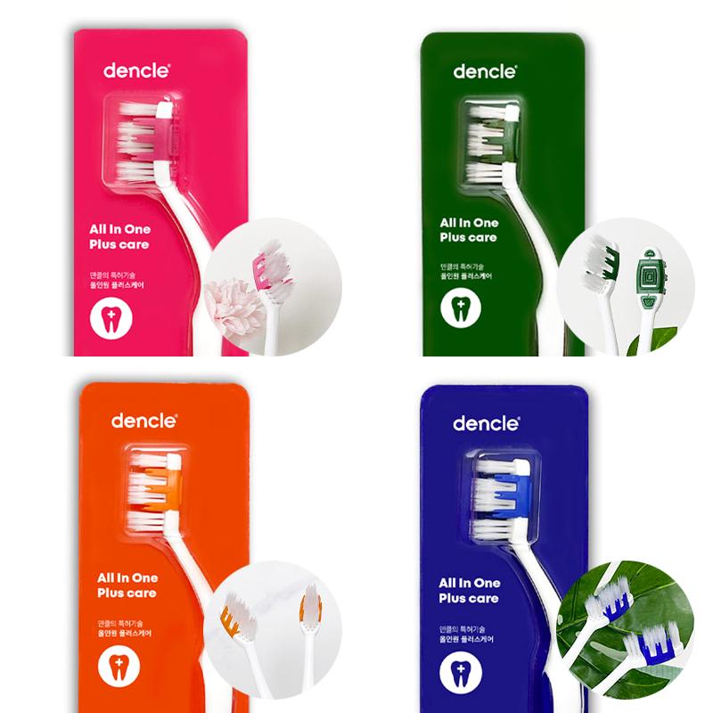 [특가구성/해외배송]덴클 치간케어 칫솔(Plaque care tooth brush)