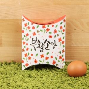 그레이스벨 부활절 달갈박스(10매)_빨간꽃501
