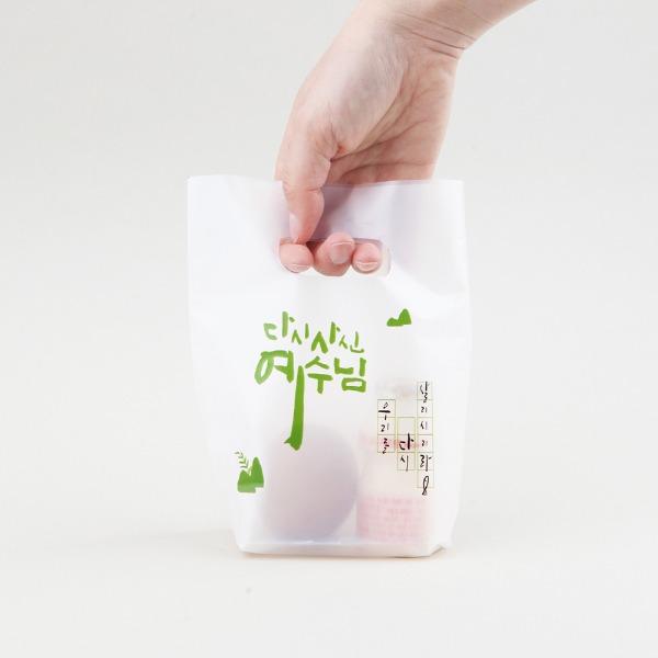 청현재이 부활절 2구 친환경 손잡이비닐(10매)_그린707